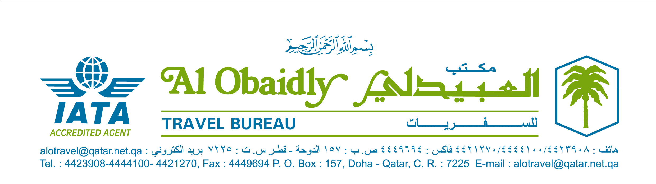Al Obaidly Travels